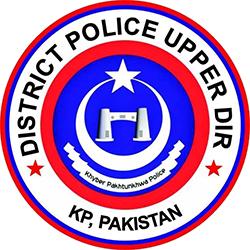 DPO UPPER DIR